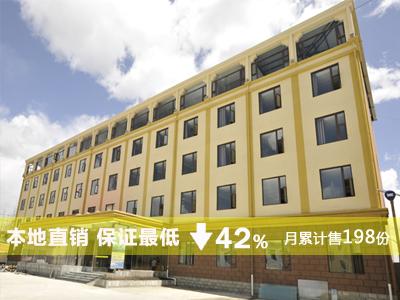 红原银珠大酒店(红原最高档次酒店)