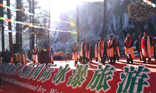 九寨沟国际冰瀑节