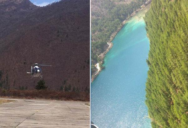 屌到爆!九寨沟直升机空中观光