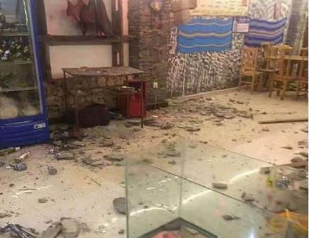 九寨沟7.0级地震最新播报