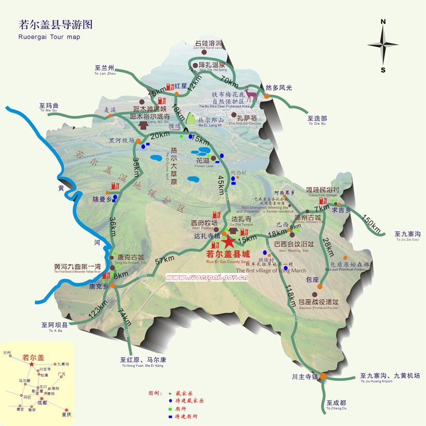 若尔盖旅游地图
